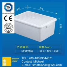 Foshan factory wholesale plastic storage boxes walmart