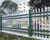 Decorative Metal homes Fence(SGS Certified Factory)
