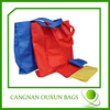 Wholesale nonwoven foldable tote bag with zipper pouch