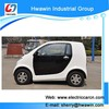 Chinese factory provider 2014 new smart electric mini 2 seats car