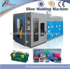 5L 10L 15L small tool box extrusion blow molding machine made in China