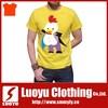 2014 custom rayon polyester cotton t shirt
