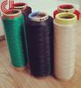 100% Polyester Yarn Filament yarn Dope Dyed DTY/FDY/POY