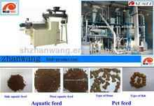 2014 New small animal feed pellet mill