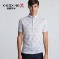 2014 nueva llegada de venta al por mayor slim camisa de polo para hombre, china más valioso de la marca de ropa de hombre