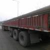 U Beam steel /U-Bar /Channel steel Specifications U section steel profile