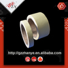 decorative masking tape (used for house and general spraying and painting)
