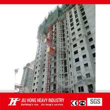 Производство с CE материал лебедка в машины / грузовой лифт / сс серии материал лифт 2 т подъемник / небольшой лифт