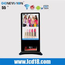 verified supplier shenzhen east best shoe signage digital signage lcd digital ad player(MAD-550CC)