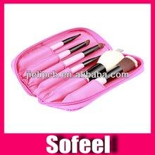 sofeel china makeup kit