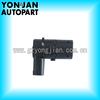 66216902181 spy car reverse parking sensor system