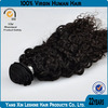 2014NEW ARRIVAL!!! full thick remy Indian curly hair weaving