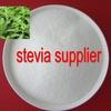 China Sweetener supplier stevia in bulk
