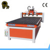 High stability cnc engraving machine QL-1325 cnc router high speed motor high cost performance