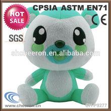 Animated plush mascot doll toy cuddly toys uk