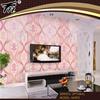 Tianmai wallpaper hotel home decoration wallpaper