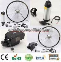 26''electric bike conversion kit with frog battery bikes electric bicycles kits diy electric bicycle conversion kits e-bike