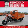 250cc New design high quality 150cc 200cc three wheel motorcycle