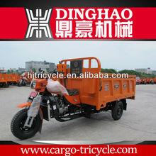 250cc New design high quality 150cc 200cc three wheel motorcycle