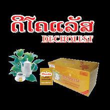 DECHOLEST TEA