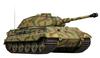 /product-gs/king-tiger-german-1-24-origin-battle-tank-1808166965.html