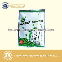 printed laminated three sides seal food packaging bag for peas