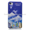 print phone cover for iphone 4s