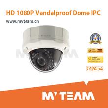 New Arrival! Vandalproof HD 1080P megapixel ip camera dome