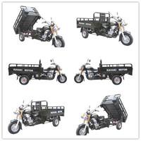 China cheap New design 150cc three wheel motorcycle