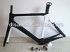 S5 chinese road bike frame,carbon S5 frame frame manufacturer,factory price
