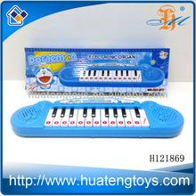 H121869 children toys 13 key music keyboard instrument electronic organ