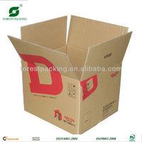 DARK BROWN CARDBOARD BOX FP201858