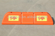 Plastic Wheel Stoppers factory