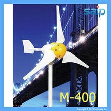2013 newest 12V 25A DC Horizontal Axis Wind Turbine Generator