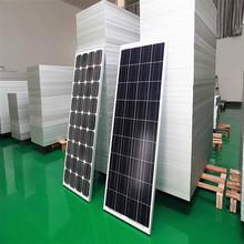 2014 NEW competitive price high efficiency 30W 40W 45W 50W 60W 70W 75W 80W solar panel years of export experience