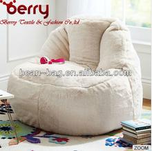 2014 New design Long Pile PV Plush Beanbag Chair