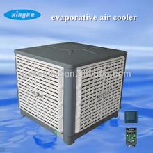 low cost 18000m3/h airflow, China supplier, best selling evaporative aire acondicionado for Uruguay