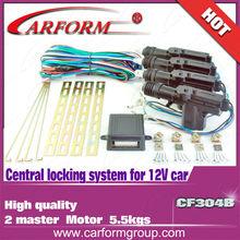 brilliant central door lock system CF304B motorcycle central locking system