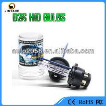 Factory direct hottest 12v 35w d2 hid xenon bulb auto head light bulbs
