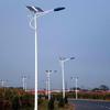 Waterproof 60W lights street lights solar powered with 5years warranty