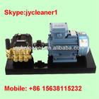 high pressure water pump high pressure triplex plunger pump