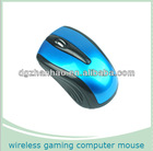 High quality and cheap wireless optical gaming mouse