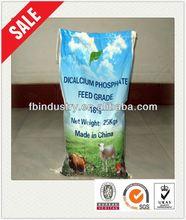 2014 Leading manufacturer dicalcium phosphate feed grade 3% Discount