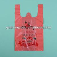 T-shirt packaging hdpe plastic shopping bags cheap vest plastic bag