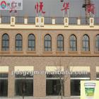 decorating design FLEXIBLE THICK BRICK IMITATION texture waterproof exterior wall coating