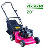 Honda 20inch Self Propelled Petrol Lawn Mower