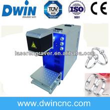 DW-F-20W ring fiber laser maring