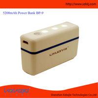 5200mAh Portable USB Power Bank External Battery Charger