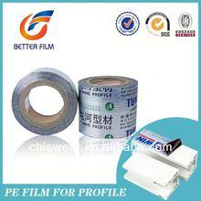 2014 Used Film Processor