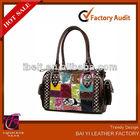 2014 Fashion Designer Inspired Patchwork Studded Baguette Bag Handbag NWT Brown